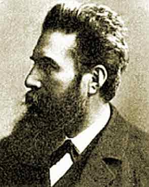 Рентген (Рентген) Вильгельм Конрад
